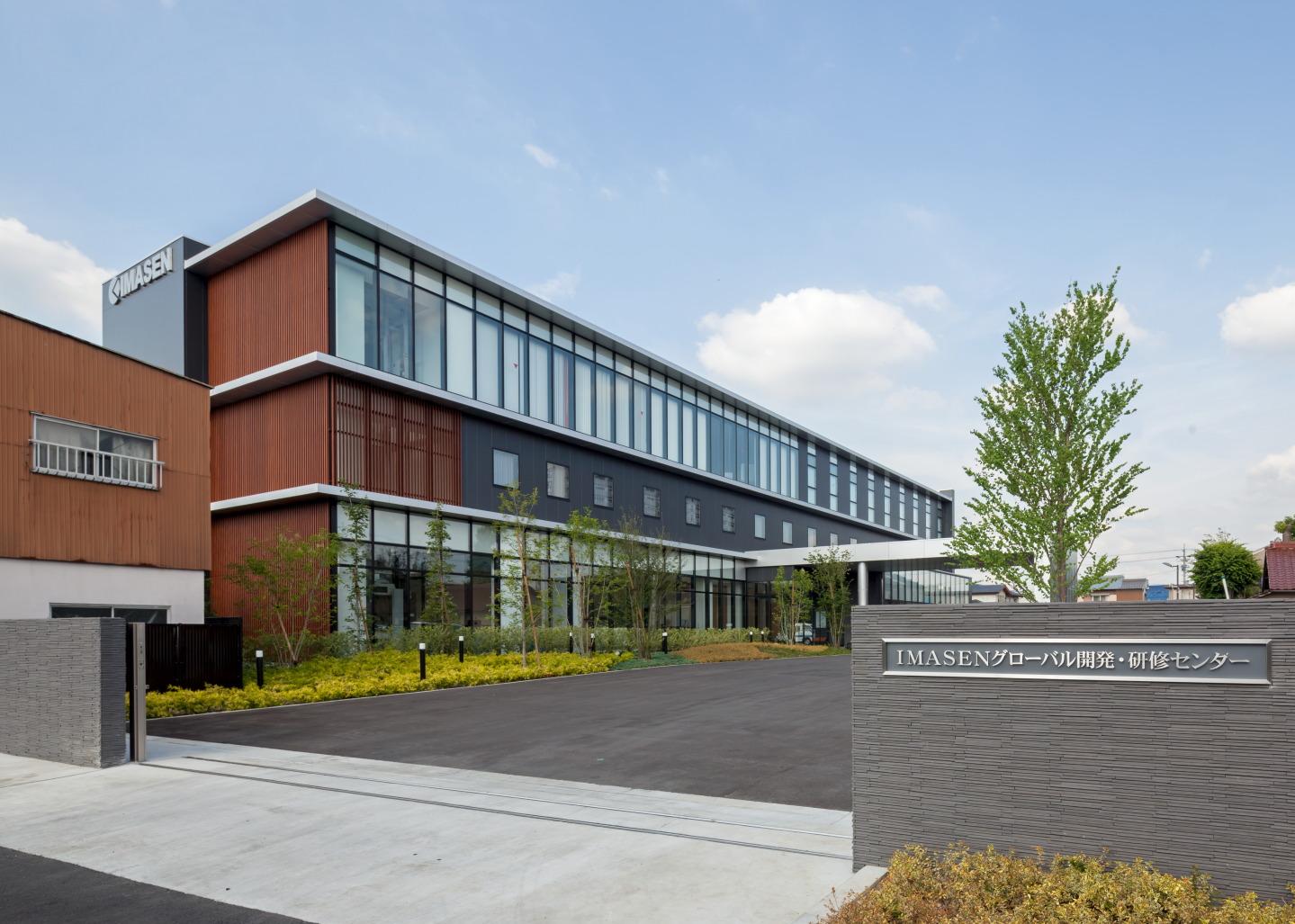 IMASENグローバル開発・研修センター