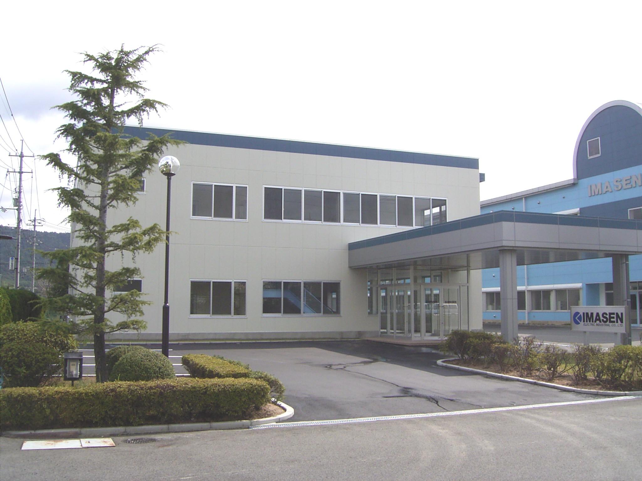 広島テクニカルセンター(広島支店)